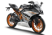 KTM poursuit son offensive routière