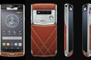 Téléphone Bentley : à peine 19 000$...