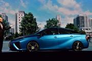 Toyota dévoile la «Mirai», une voiture roulant à l'hydrogène