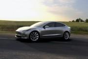 Tesla: presque 400 000 Modèle 3 réservés