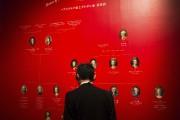 JAPAN-FRANCE-HISTORY-ROYAL-MARIE ANTOINETTE