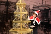 JAPAN-CHRISTMAS-GOLD-OFFBEAT