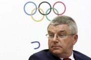 OLY IOC Bach 20161115