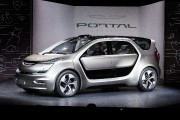Chrysler Portal 1.jpg