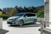 Chrysler Pacifica Hybrid: une première fourgonnette hybride