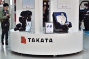Takata fait faillite, emporté par ses coussins gonflables meurtriers