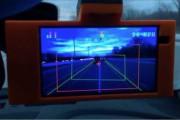 Sur l'autoroute 15 à 100 km/h sans les mains grâce à un logiciel gratuit
