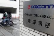FOXCONN-TAIWAN/