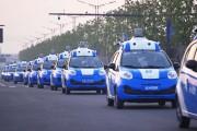 Auto autonome : Baidu met des bidoux pour doubler Google et Tesla