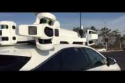 La voiture autonome d'Apple capturée sur vidéo