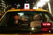 Le Japon, archipel de résistance à l'envahisseur Uber