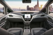 Des taxis GM sans chauffeur ni volant ni pédales dès 2019
