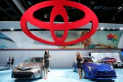 Moteurs électriques moins chers : Toyota annonce une percée technique<strong></strong>