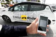 13 caméras, 6 lidars, 1 radar, 0 chauffeur : Nissan teste son robot-taxi<strong></strong>