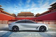 Infiniti annonce une nouvelle plateforme pour voitures électriques <em>Made in China</em>