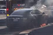 Deux agences fédérales se penchent sur le plus récent incendie Tesla