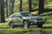 Ford va construire une anti-Outback et l'appeler Fusion