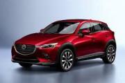 Cinq VUS aux designs sortant des sentiers battus :Mazda CX-3
