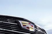 Un multisegment Cadillac à trois rangées présenté à Detroit