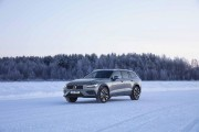 Banc d'essai Volvo V60 Cross Country - Raffinement, robustesse et tradition