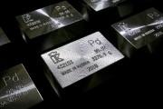 Dans votre catalyseur, il y a du palladium et ça vaut plus que de l'or