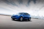 Le Model Y pourrait souffrir de la réputation de Tesla