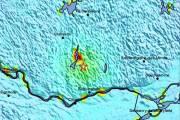 L'épicentre du séisme serait situé à environ 30... (Photo: Institut d'études géologique des États-Unis) - image 2.0