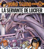 Pochette de la BD Yoko Tsuno.... - image 3.0