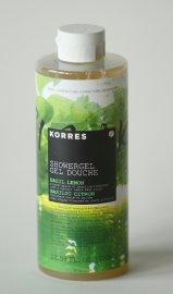Korres est une marque grecque de cosmétiques, créée... (PHOTO FOURNIE PAR KORERS COSMÉTIQUES) - image 1.0