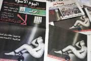 Plusieurs journaux égyptiens ont publié lundi en Une... (PHOTO GIANLUIGI GUERCIA, AFP) - image 2.0