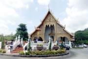 Pour échapper à la frénésie de Bangkok, rien... - image 2.0