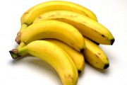 «Placez une peau de banane dans votre cocotte... (Photos.com) - image 3.0