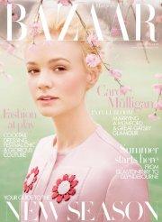 Harper's Bazaar juin 2013... (PHOTO FOURNIE PAR HARPER'S BAZAAR) - image 2.0