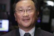 John S. Chen... (Photo Richard Drew, PC) - image 1.0