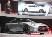 La Nissan GT-R Nismo.
