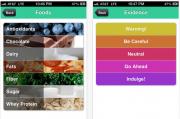 L'application «diet & acne».... (Photo AppStore) - image 1.0