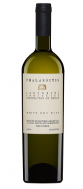 Rien de mieux qu'un vin grec pour célébrer... (Photo fournie par la SAQ) - image 1.0