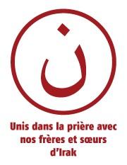 Une messe aura lieu dimanche à l'église Saint-Sacrement... (Photo fournie par l'Église catholique de Québec) - image 1.0