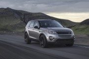 Le Land Rover Discovery Sport ... (PHOTO FOURNIE PAR LAND ROVER) - image 2.0