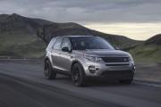 Le Land Rover Discovery Sport... (PHOTO FOURNIE PAR LAND ROVER) - image 2.0