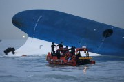 Le Sewol a fait naufrage le 16 avril au large... (PHOTO KIM HONG-JI, ARCHIVES REUTERS) - image 3.0