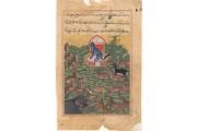 Le chacal qui s'était proclamé roi, vers 1560,... (Photo: fournie par le MNBAQ) - image 4.0