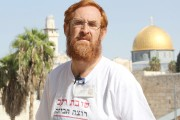 Yehuda Glick est un rabbin, colon et personnalité... (PHOTO MIRI TSACHI, ARCHIVES AFP) - image 2.0
