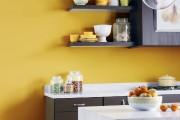 La nuance de jaune Épice au cari s'insérera... (Photo fournie par CIL) - image 1.1