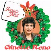 Avec un premier album de Noël paru en 1967 et toujours disponible chez les... - image 2.0