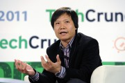 Le cofondateur de Xiaomi Technology, Lei Jun, en conférence à... (photo keith bedford, archives bloomberg) - image 1.0