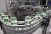 L'usine de Bio-K... (PHOTO HUGO-SéBASTIEN AUBERT, ARCHIVES LA PRESSE) - image 5.0