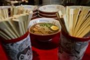 La soupe aux nouilles japonaise préparée avec un... (PHOTO IVANOH DEMERS, LA PRESSE) - image 4.0