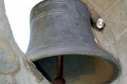 La cloche date de 1770.... - image 1.0