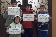 Gaza en solidarité avec Paris... (Photo tirée de Twitter) - image 1.1
